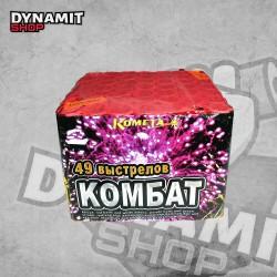Battery Kombat K16